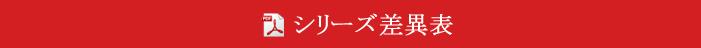 CapD20160311_4.jpg